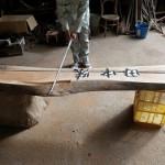 材木屋さんから形のいいケヤキの板を仕入れてデザインを決定します。